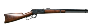 Ciappa 1886 Rifle.
